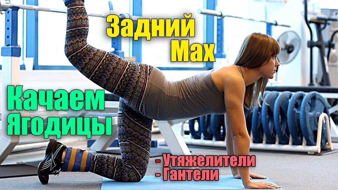 a lábak visszértágulatokkal fájnak, hogyan kell kezelni
